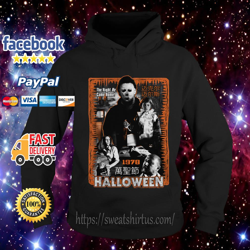 Michael Myers Halloween movie the night he came home Hoodie