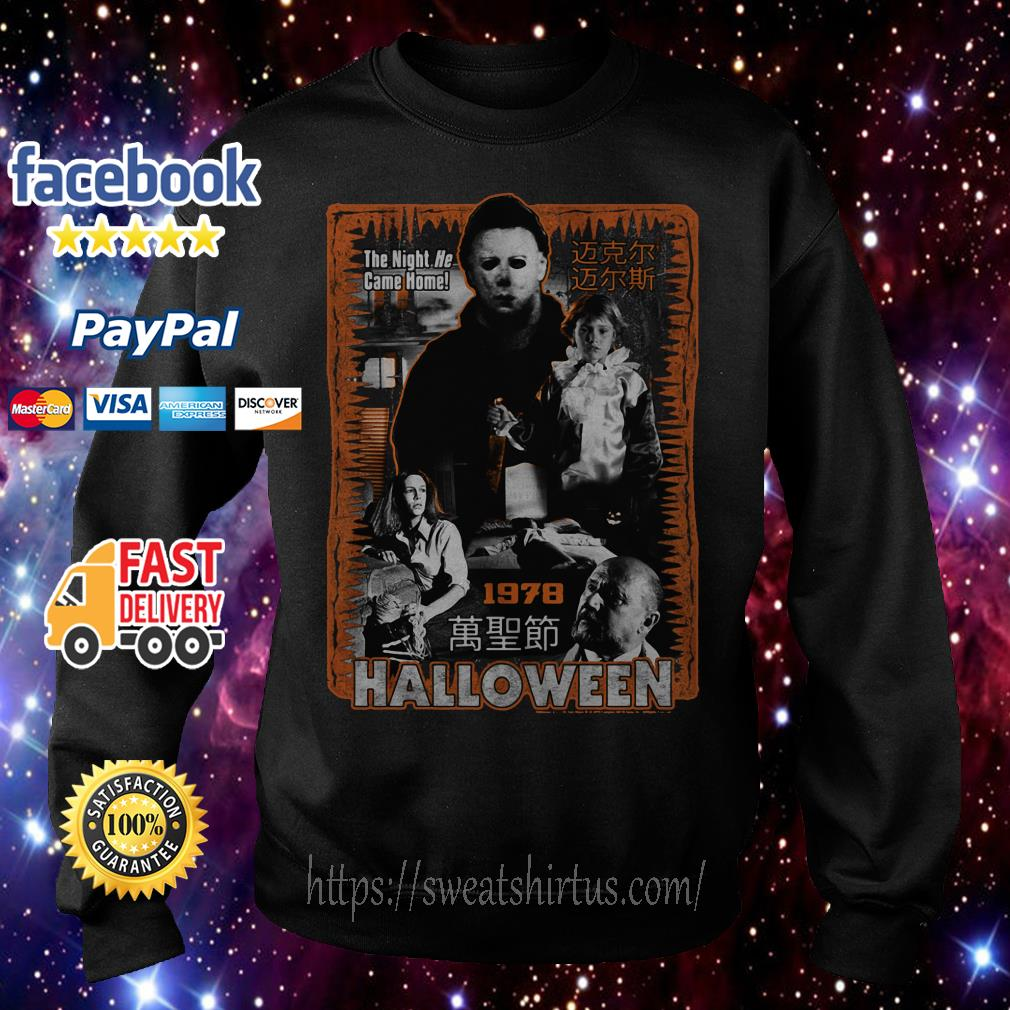Michael Myers Halloween movie the night he came home Sweater