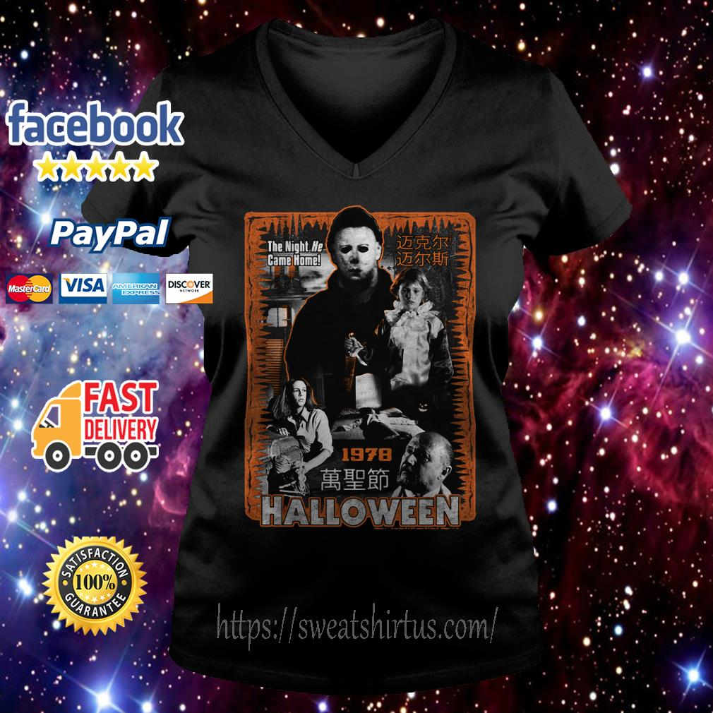 Michael Myers Halloween movie the night he came home V-neck T-shirt
